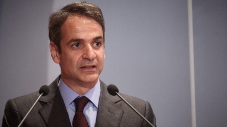 Κυρ. Μητσοτάκης: Ο ΣΥΡΙΖΑ εκφράζει τις πιο φθηνές δυνάμεις του λαϊκισμού