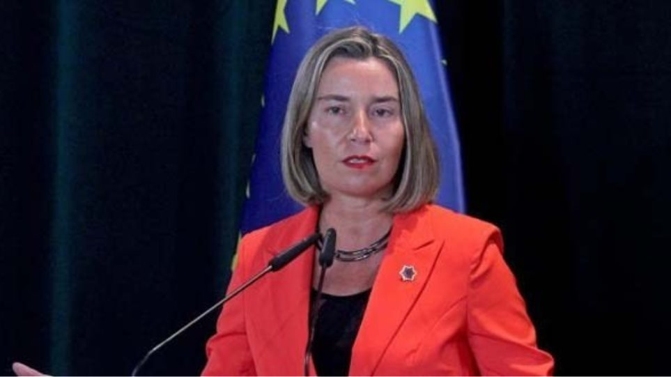 H ΕΕ καταδικάζει απερίφραστα τις συνεχιζόμενες παράνομες ενέργειες της Τουρκίας στην Αν. Μεσόγειο και στο Αιγαίο