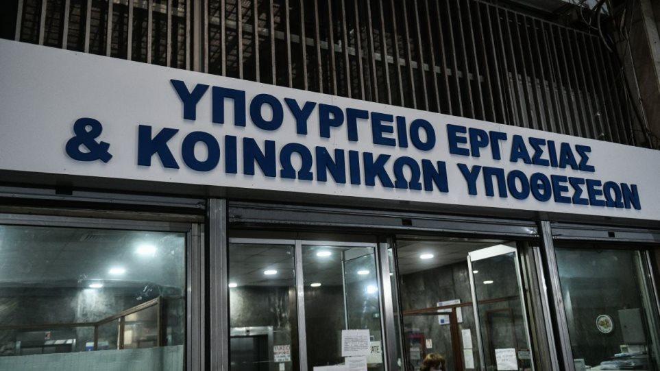 Ipurgio_Ergasias_Kinonikon_Ipotheseon_Tabela_Logo2