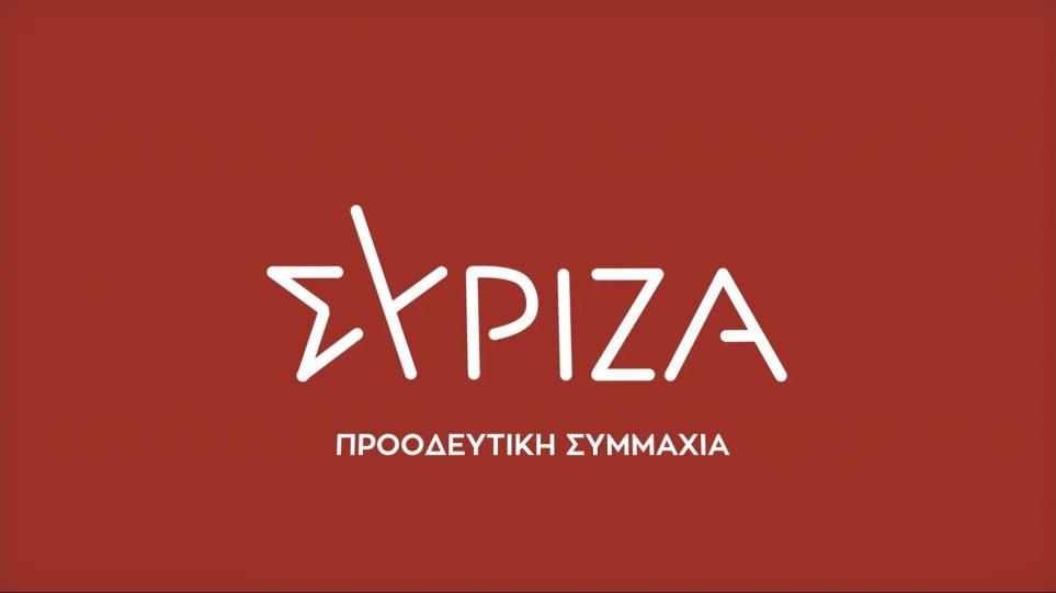 SYRIZA_INT