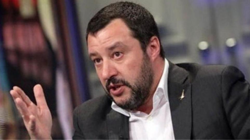 Μ. Σαλβίνι: Δεν θα γίνει καμία αλλαγή στην κυβέρνηση