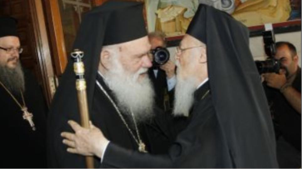 Ταύτιση Φαναρίου και Εκκλησίας της Ελλάδος για την Αναθεώρηση του Συντάγματος