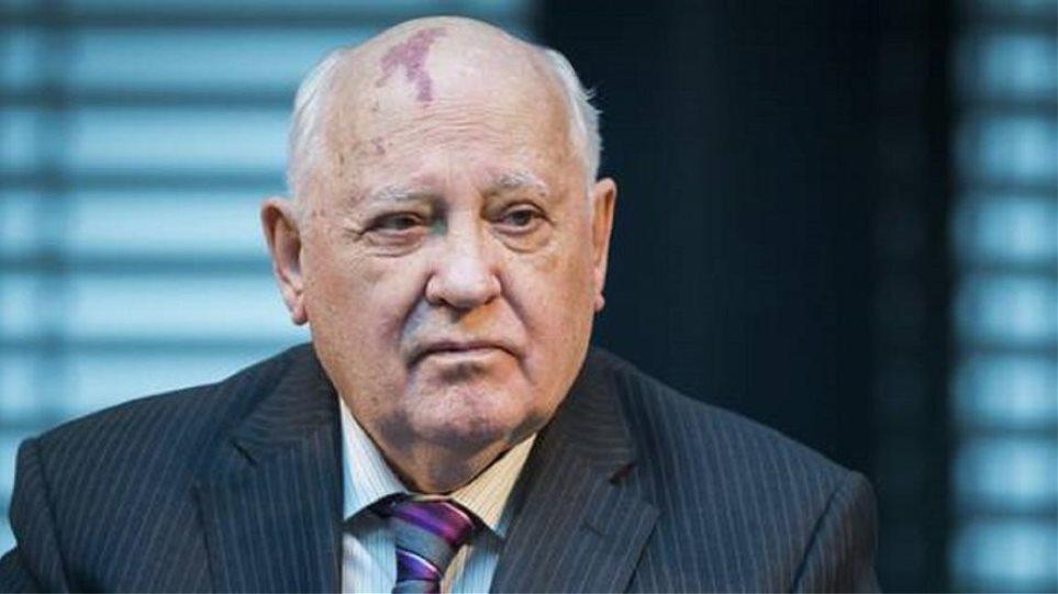 Μιχ. Γκορμπατσόφ: Υπάρχει ευκαιρία να αποφευχθεί ένας νέος «Ψυχρός Πόλεμος»