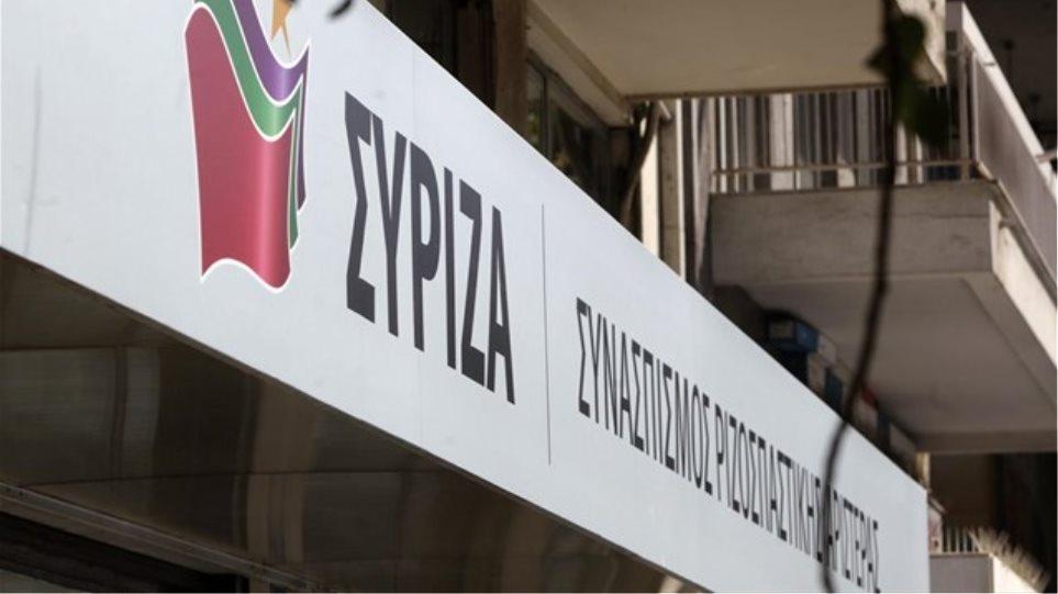 ΠΓ ΣΥΡΙΖΑ: Ανακοίνωση υποψηφιοτήτων για εθνικές εκλογές