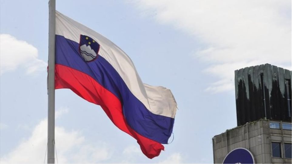 Η Σλοβενία η δεύτερη χώρα μετά την Ελλάδα που θα επικυρώσει το πρωτόκολλο προσχώρησης της Β. Μακεδονίας στο ΝΑΤΟ