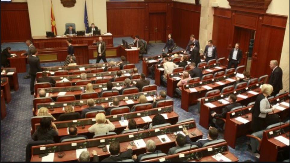 ΠΓΔΜ: Εγκρίθηκε η τροπολογία για την αλλαγή του ονόματος